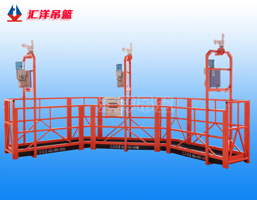 135° Two Corner Suspended Platform