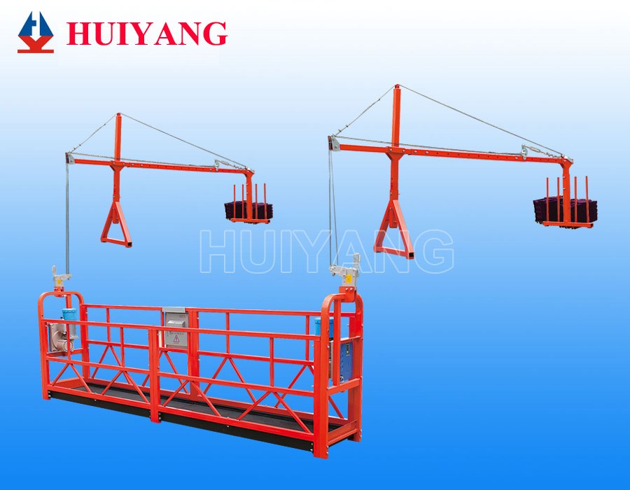 ZLP800 Painting Suspended Platform